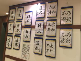 sakuhin_tenji_img_01.png