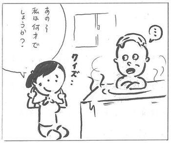 お風呂3.jpg
