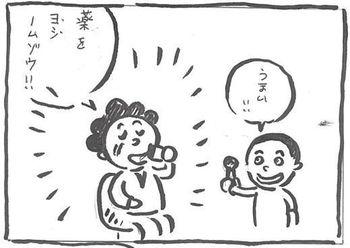 花道③.jpg