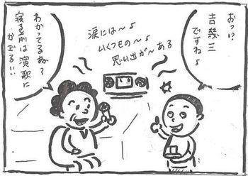 花道②.jpg