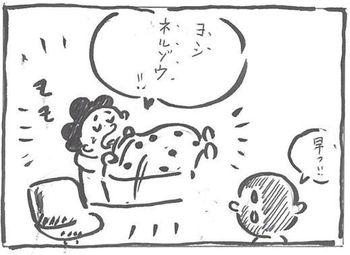 花道④.jpg