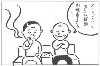 煙1.jpg