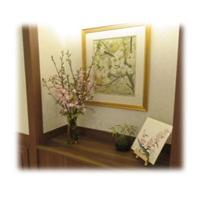 ニッチェ桜21010411.png