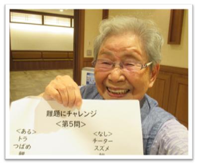 arisugawa9.9_6.png