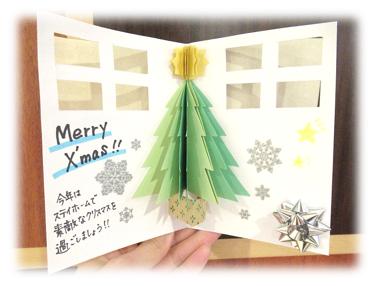 手作り空間201210②.png