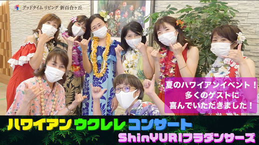 GTLThumbnails_Shinyuri003A.jpg