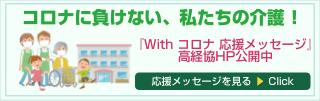 mini-Loy2021_banner-typeB-1.png